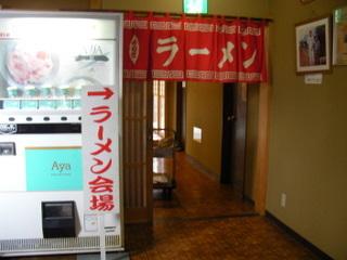 201005-yamagata (2).jpg