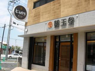 201005-yamagata (4).jpg